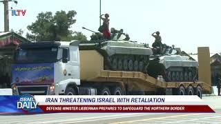 Your Morning News From Israel - Apr. 17, 2018.