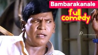 Bambarakanale Vadivelu Kadalamuthu Comedy