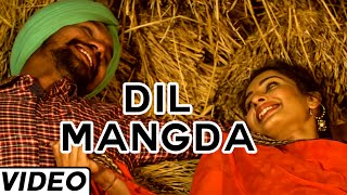 Dil Mangda New Punjabi Love Song By Aman Ranu Feat Music Beckon  || Latest Punjabi Song 2015
