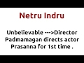 Netru Indru |2014 movie |IMDB Rating |Review | Complete report | Story | Cast