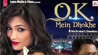 C-grade Movie 'OK Mein Dhoke' is Vulgar, Radhika Apte's HoT Scenes in the movie 'Madly - Top 5