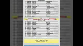 جدول مباريات برشلونة في الدوري الأسباني 2016-2017