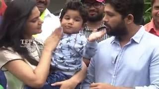 Allu Arjun and Allu Ayaan Participates in Haritha Haaram Video | TFPC