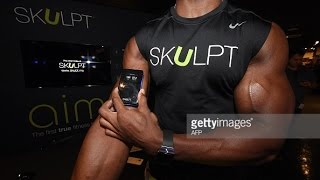 اول جهاز في العالم  لقياس نوعية وقدرة العضلات