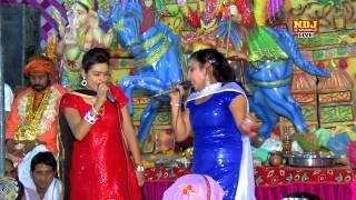 Kholi Wale Ke Bhawan Hori Jai Jai Kar / New Kholi Bhajan 2015 / By Ndj Music