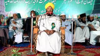 Allama Ahmed Naqshbandi - Masjid  e  Habibia 26th Jalsa 2016 part1 - Shadnagar