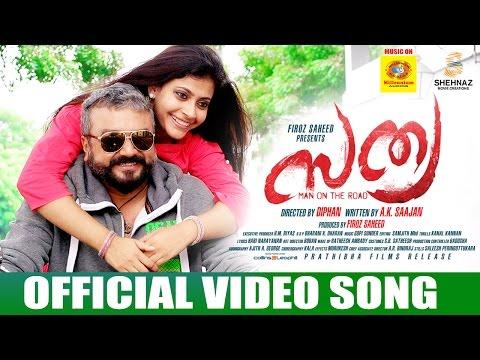 Xxx Mp4 Njan Ninne Thedi Varum Sathya Movie Official Video Song 2017 Jayaram Parvathy Nambiar 3gp Sex