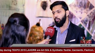 FIZA Sourcing & Manufacturing | TEXPO PAKISTAN 2019 | Exporter | Expo Centre Lahore | EXPO NEWS