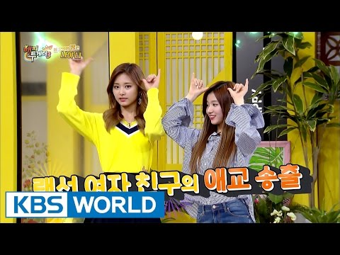 Tzuyu and Sana dances point moves of