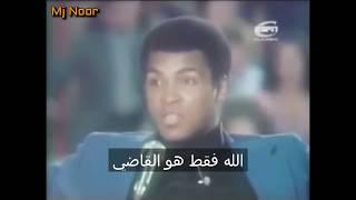 محمد علي .. لماذا أصبحت مسلما ؟ ( مترجم )
