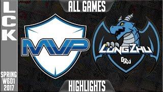 MVP vs LongZhu Gaming Highlights All Games - LCK W6D1 Spring 2017 - MVP vs LZ All Games