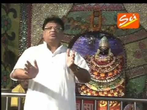 Baba Shyam Bhajan - Agar Tumhara Khatu mei darbaar nahi hota by Jai Shankar Chaudhri