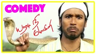 Yaaradi Nee Mohini Tamil Movie | Yaaradi Nee Mohini full Movie Comedy Scenes | Dhanush Comedy scenes