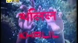 Bangla Classic Cinema Bir Purush - Part 1