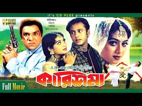 Xxx Mp4 Karishma কারিশমা Riaz Shabnur Misha Showdagor Bangla Movie 3gp Sex