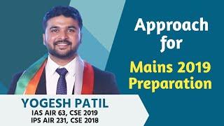 Approach For Mains 2019 Preparation - Yogesh Patil ( AIR 231 Cse18)