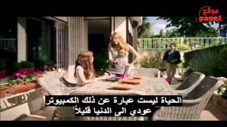 مسلسل القروية الجميلة الحلقة 2  كاملة مترجمة للعربية بجودة عاليه HD