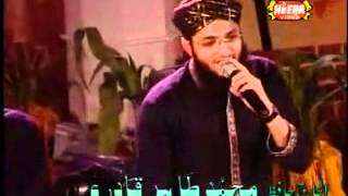 Ho Is The Love On English Naat Hafiz Tahir Qadri   YouTube