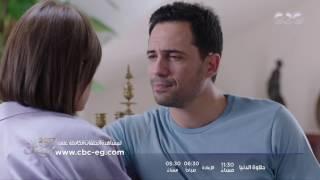 حلاوة الدنيا | اقوى مشهد رومانسي بين سليم وامينة