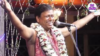 SUMAN BHATTACHARYA KIRTAN //PART-2