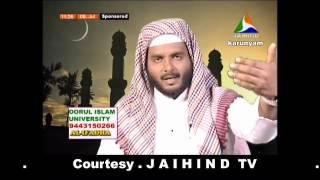 AL IFADHA EPISODE 11  Ramzan 2014 @ JAIHIND TV