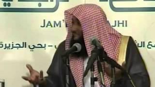 سيرة ام المؤمنين عائشه رضي الله عنها  الشيخ بدر المشاري