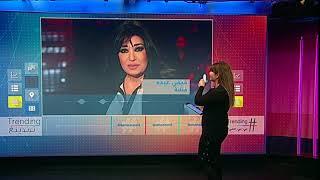 بي_بي_سي_ترندينغ | #فيفي_عبده تتحدث مع رانيا العطار حول تقديمها دروس رقص في #السعودية