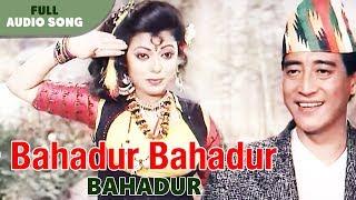Bahadur Bahadur | Kavita Krishnamurty | Bahadur | Bengali Love Song