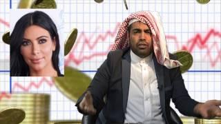 فضيحة: السروق محمد بن سلمان يخفي تريليون ريال من خزينة الدولة