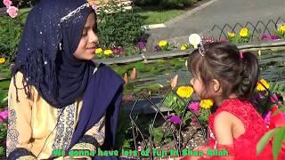 Eid Mubarak from Maryam Masud and Family
