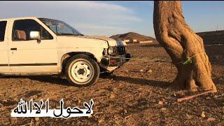#فلوق ام عزيز بغاء يطلع صدامه من الشجرة لايفوتكم!!!!😱😳
