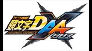 Cross The X - m.o.v.e  (頭文字D7AAX / Initial D Arcade Stage 7AAX)