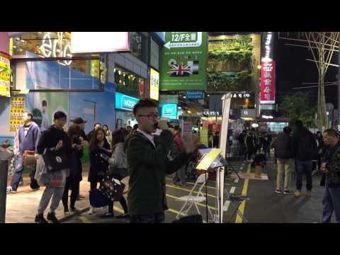 TOMATO - 一步一生 (大專星光幫 二月街show)