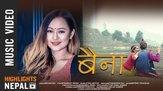 Melina Rai New Nepali Song 2018 -