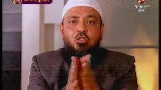 চোখ ও জিভের কুফল part 4 by হাশিম মাদানী (Peace TV Bangla)