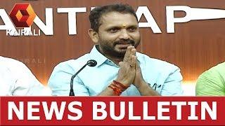 Kairali News: സുരേന്ദ്രന് അടക്കമുള്ളവര് ശബരിമലയില് പോയത് സമരത്തിന് തന്നെയെന്ന് ശ്രീധരന് പിള്ള