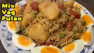 Mix Vegetables Pulao /Mix Vegetable Pulao Recipe in Urdu/Hindi By Yasmin's Cooking