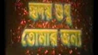 ridoy sudu tumar jonno(1)