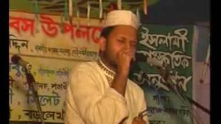 Shaaney FULTALI RAH. by Mujahid Bulbul LIVE