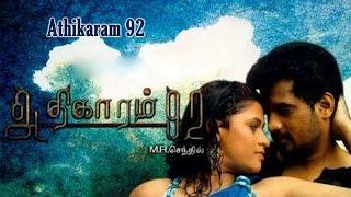 Adhikaram 92   New tamil full movie   Rathis Vardhan   Kirthika   Rajkumar