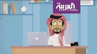#فاتورة صالح    تم حسم القسط الشهري!