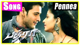 Bhadra Tamil Movie Scenes | Piraye Song | Mahesh Babu gets stabbed | Anushka | Sunil