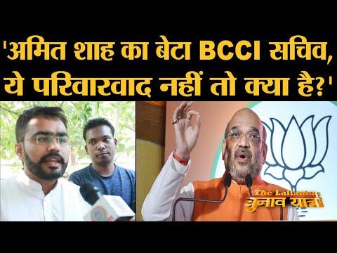 Rohtak की MD University में लड़के ने गुस्से में BJP पर बोलने के बाद क्यों कहा इसे काटना मत