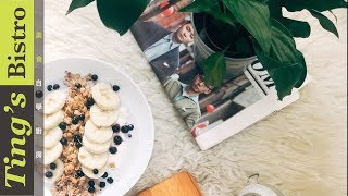 〈學生&上班族必學〉超簡單燕麥片早餐|Super Easy Granola Breakfast|克里斯丁