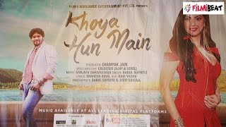 Babul Supriyo launches 'Khoya Hun Main' album, Watch video | Filmibeat