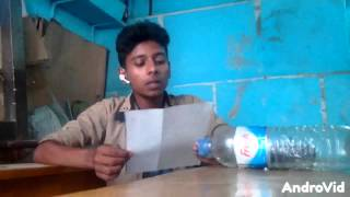Nishi Rate Chander Alo By Imran