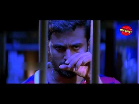 Ezham Suryan Malayalam Movie   Unni Mukundan, Mahalakshmi   #Romantic movie   Latest Upload 2016