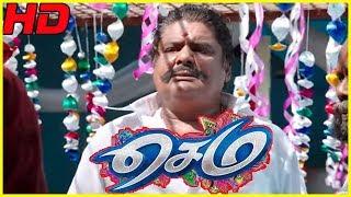 Sema Tamil Movie Scenes | Mansoor Ali Khan Comedy | Arthana Intro | GV Prakash | Yogi Babu