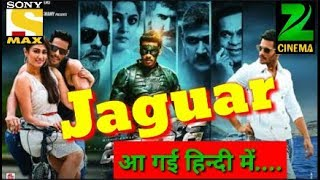 Jaguar South Hindi Dubbed Full Movie Confirm Related News