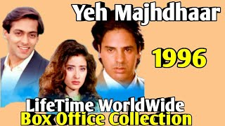 YEH MAJHDHAAR 1996 Bollywood Movie LifeTime WorldWide Box Office Collection Cast Songs Rating